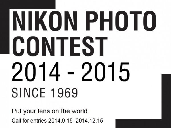 Nikon Photo Contest 2014 - 2015